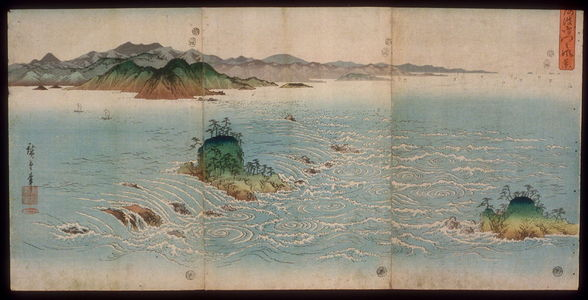歌川広重: The Whirlpools of Naruto in Awa Province (Awa Naruto no fukei) - Legion of Honor