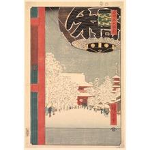 歌川広重: Kinry?zan Temple in Asakusa (Asakusa Kinry?zan), no. 99 from the series One Hundred Views of Famous Places in Edo (Meisho Edo hyakkei) - Legion of Honor