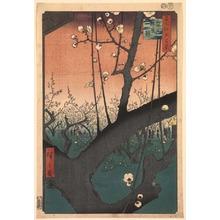 Utagawa Hiroshige: The Plum Orchard at Kameido (Kameido Umeyashiki), no. 30 from the series One Hundred Views of Famous Places in Edo (Meisho Edo hyakkei) - Legion of Honor