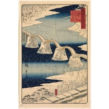 二歌川広重: Brocade Bridge at Iwakuni in Su? Province (Su? Iwakuni kintaibashi), from the series One Hundred Famous Places in the Provinces (Shokoku meisho hyakkei) - Legion of Honor