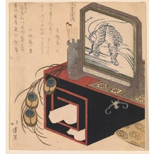 Totoya Hokkei: Clothing, Food, and Dwelling (Ishokuj? no uchi), from a series of three prints celebrating the Year of the Tiger - Legion of Honor