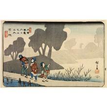 Utagawa Hiroshige: Miyanokoshi, Station 37 from the series Sixty-Nine Stations of the Kisokaid? (Kisokaid? rokuj?tsugi no uchi) - Legion of Honor