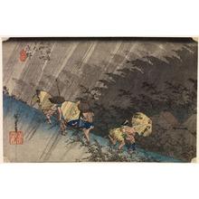 Utagawa Hiroshige: Evening Squall at Sh?no (Sh?no hakuu), Station 46 from the series Fifty-Three Stations of the T?kaid? (T?kaid? goj?santsugi no uchi) - Legion of Honor