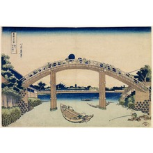 Katsushika Hokusai: Fuji from beneath Mannen Bridge in Fukagawa, from the series Thirty-Six Views of Mount Fuji - Legion of Honor