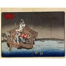 Utagawa Kuniyoshi: Pleasure Boat and Fireworks on the Sumida River, from the shunga book The Pillowed Boudoir - Legion of Honor