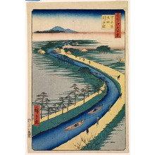 歌川広重: Tow Boats on the Canal by the Yotsugi Road (Yotsugid?ri y?sui hikifune), no. 33 from the series One Hundred Views of Famous Places in Edo (Meisho Edo hyakkei) - Legion of Honor