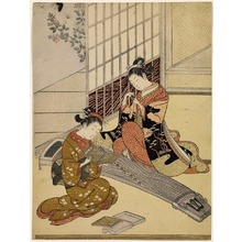鈴木春信: The Descending Geese of the Koto Bridge (Kotoji no Rakugan), from the series Eight Parlor Views (Zashiki hakkei) - Legion of Honor