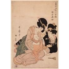 喜多川歌麿: Two Women Dressing a Baby Boy Like the Abbot Henj?, from the series Modern Children as the Six Immortal Poets - Legion of Honor