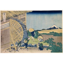 葛飾北斎: Waterwheel at Onden, from the series Thirty-Six Views of Mount Fuji - Legion of Honor