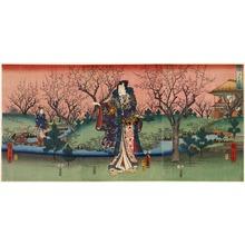 Utagawa Hiroshige: The Plum Orchard, from the series Elegant Prince Genji (F?ry? Genji) - Legion of Honor