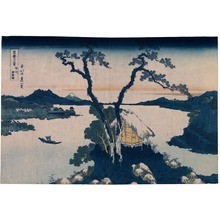 葛飾北斎: Fuji from Lake Suwa in Shinano Province, from the series Thirty-Six Views of Mount Fuji - Legion of Honor