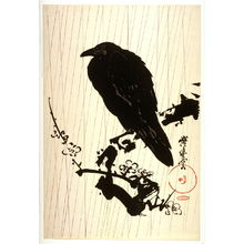 Kawanabe Ky?sai: Crow Seated on Plum Branch in Rain - Legion of Honor