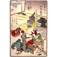 Kawanabe Ky?sai: Untitled (yes?), from an untitled series of comic prints - Legion of Honor