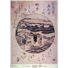 Eishosai Choki: Keishoku nana Komachi - Legion of Honor