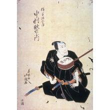 葛飾北斎: [Warrior with swords] - Legion of Honor