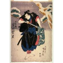 Utagawa Kunisada: Iwai Shijaku in the role of Shirai Gompachi - Legion of Honor