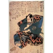 Utagawa Kunisada: Second Nakamura Shikan as Kumagae no Jiro Naozane - Legion of Honor