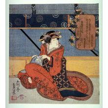 Utagawa Sadakage: [Segawa Kikunojo III as a woman kneeling by a raised room] - Legion of Honor