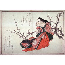 Shigenobu: [Court lady standing by a plum tree] - Legion of Honor
