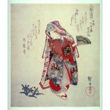 Shigenobu: [Young woman of Kyoto looking at violets] - Legion of Honor