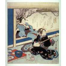 Shigenobu II: Kuroho - Legion of Honor