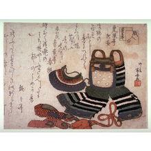Ryuryukyo Shinsai: Gusokushi - Legion of Honor