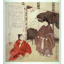 Kubo Shumman: Kamakura ransho no zu - Legion of Honor