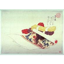 Kubo Shumman: Sanjushichi dan. Futari shite musubishi himo o hitori shite - Legion of Honor