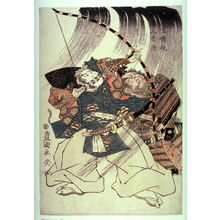 Utagawa Toyokuni I: Yorimasa and Hayata Targeting the Nue - Legion of Honor