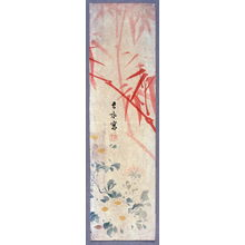Chosui: [Flowers and Bamboo] - Legion of Honor