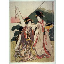 Kikugawa Eizan: An Outing of a Noble Family - Legion of Honor