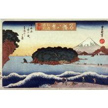 Utagawa Toyoshige: Haze on a Clear Day at Enoshima (Enoshima seiran koyurugi no iso morokoshi ga hara) from the series Eight Views of Famous Places (Meisho hakkei) - Legion of Honor