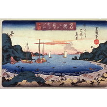 Utagawa Toyoshige: Evening Glow at Atami, View of Toshima Island from Atami Bay (Atami sekisho atamigahama yori Oshima no shinkei) from the seeries Eight iews of Famous Places (Meisho hakkei) - Legion of Honor