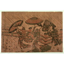 石川豊信: Two Women and Attendant Crossing Bridge in the Rain - Legion of Honor