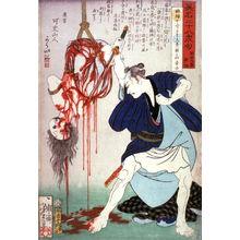 Tsukioka Yoshitoshi: Inada Kyûzô Shinsuke murders the kitchenmaid suspended from a rope - Legion of Honor