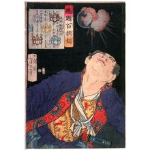 月岡芳年: Shige no Yozaemon from Kaidai Hyaku Senso (100 Selected Battle Story Physiognomies) - Legion of Honor