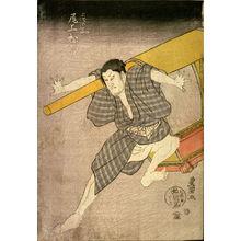 Utagawa Toyokuni I: Bando Mitsugoro V and Onoe Matsusuke II as Yohei and Node no San - Legion of Honor