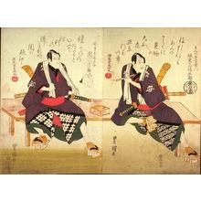 Utagawa Toyokuni I: Bando Mitsugoro V and Seki Sanjuro II as An no Heiemon and Gokuin Senemon, two panels from a pentaptych of the gonon otoko - Legion of Honor