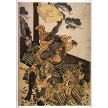 Unknown: [Sato Tadanobu holds off three attackers with a go board] - Legion of Honor