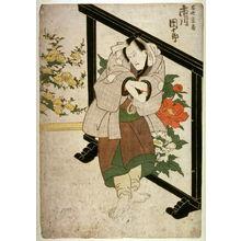 無款: [Ichikawa Danjuro VII as the farmer Shikazo] - Legion of Honor