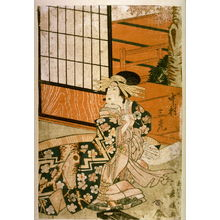 Hokucho: An Actor - Legion of Honor