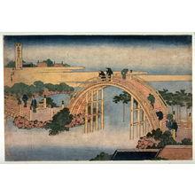 Katsushika Hokusai: Shokoku Meiko Kiran - Legion of Honor