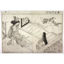 Nishikawa Sukenobu: Lady Yugao and an Attendant, double page illustration from an unidentified book - Legion of Honor