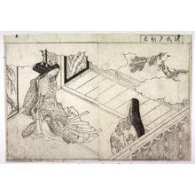 西川祐信: Lady Yugao and an Attendant, double page illustration from an unidentified book - Legion of Honor