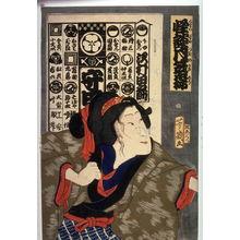 Yoshiiku Utagawa: [The actor Sawamura Tanosuka in a scene from a play] - Legion of Honor