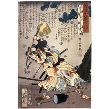 Yoshiiku Utagawa: From a Set of Famous Murders - Legion of Honor