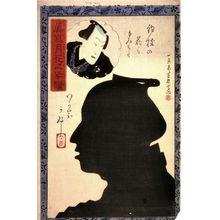 Yoshiiku Utagawa: [Silhouette of an actor Nakamura Shikan] - Legion of Honor