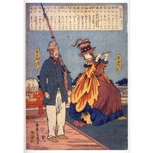 Yoshiiku Utagawa: English soldier and Russian woman with a flute - Legion of Honor