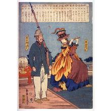 Yoshiiku Utagawa: English soldier and Russian woman with a flute - Legion of Honor
