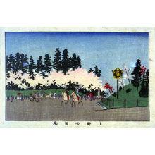 Inoue Yasuji: Ueno koenchi - Legion of Honor